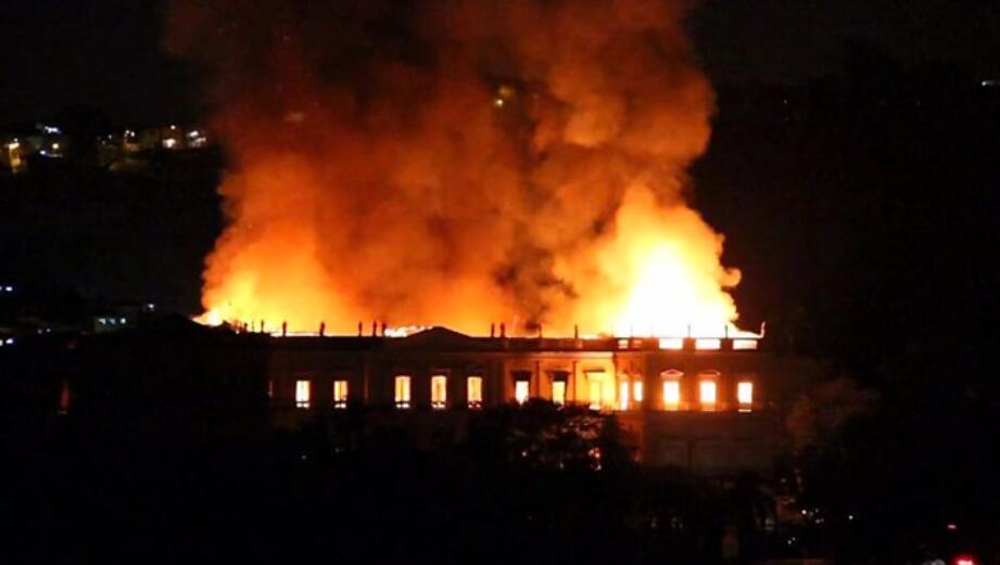 巴西国家博物馆大火原因查明:系空调引发,非人为纵火