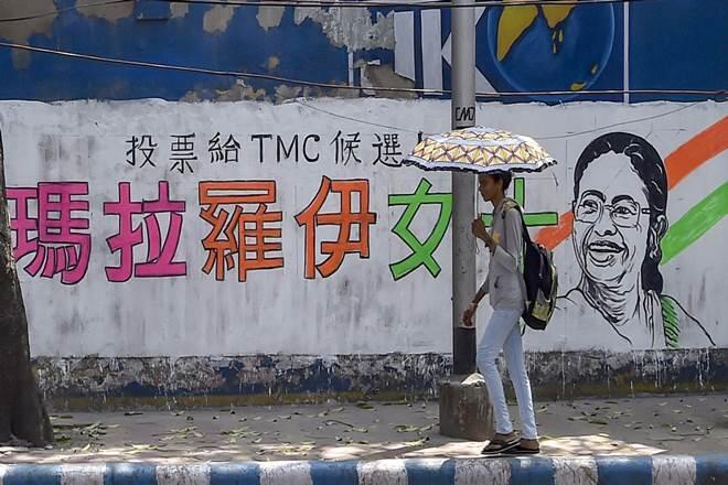 印度政党为吸引华裔选民想奇招:用中文写拉票口号