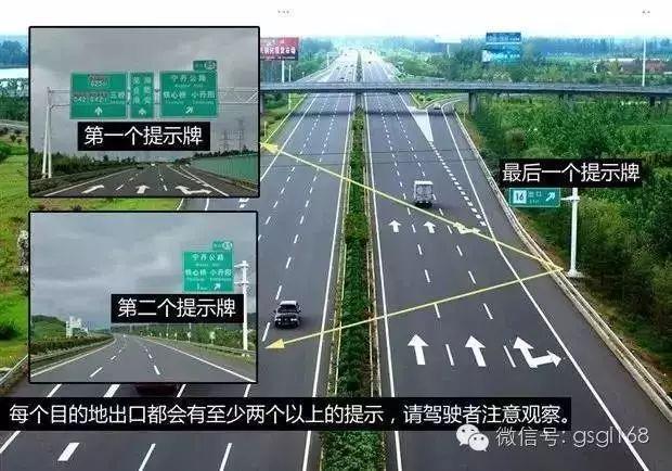 清明小长假注意了!高速上超过40%的事故,都发生在这里
