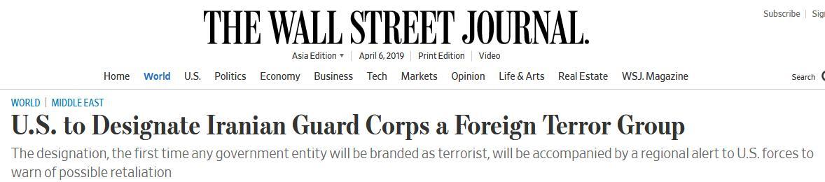 消息人士:美国计划宣布伊朗革命卫队为恐怖组织