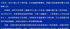 """宁夏""""校园欺凌行为""""事件通报"""