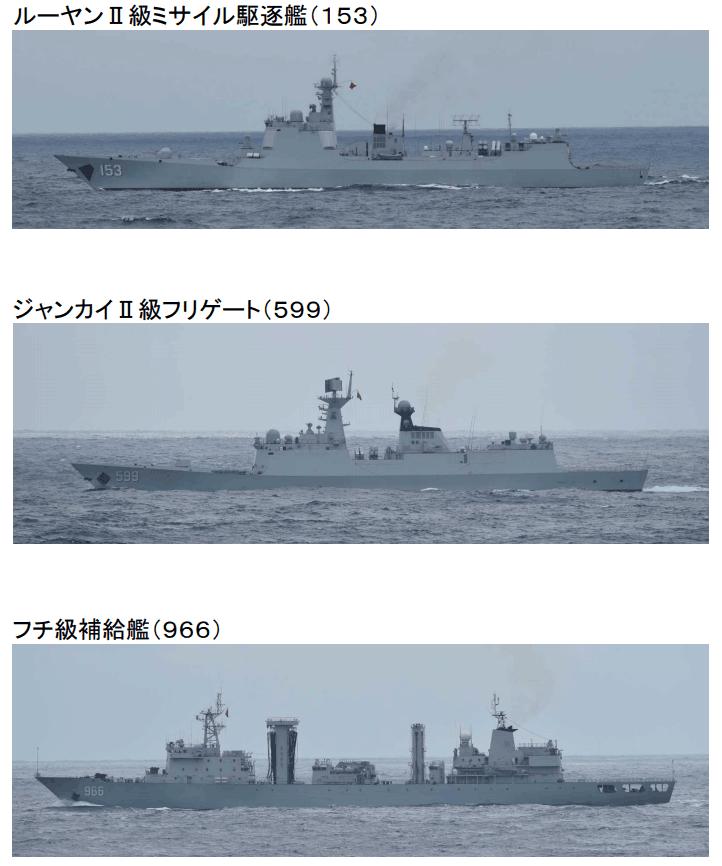 还没习惯?日本又宣称中国军舰穿越宫古海峡