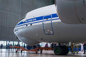 运20新对手?俄最新伊尔76大型运输机正式交付