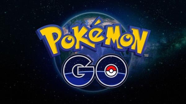 《精灵宝可梦Go》营收破168亿 今年比去年还火