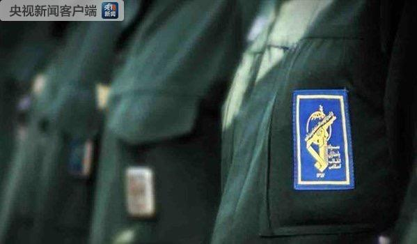 伊朗官员:若美国将伊朗革命卫队列为恐怖组织 伊朗将以牙还牙