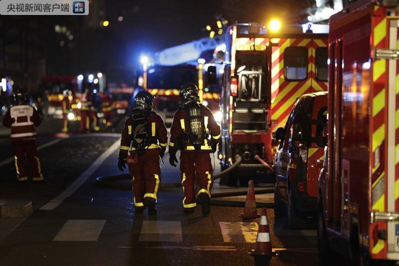 法国巴黎一居民楼发生大火:27间公寓过火,起火原因不明