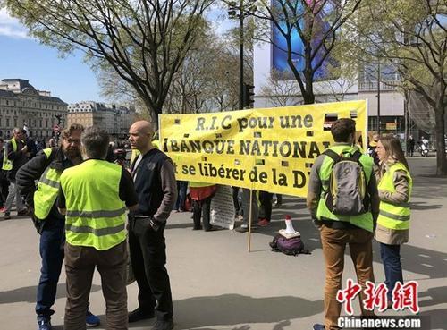 """外媒:第21轮""""黄背心""""示威期间巴黎有43人被拘留"""