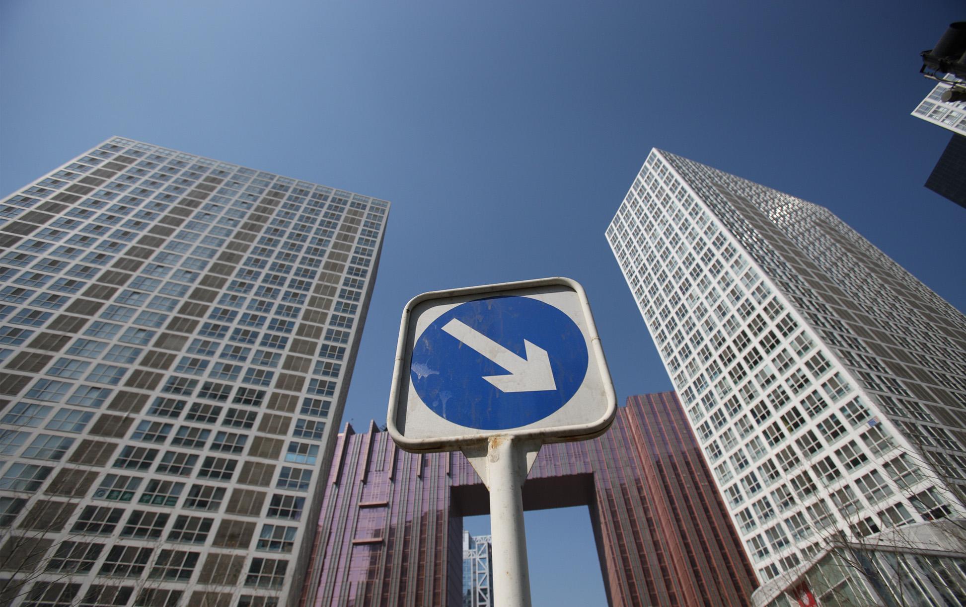 银行批贷速度加快 北京楼市积压刚需释放