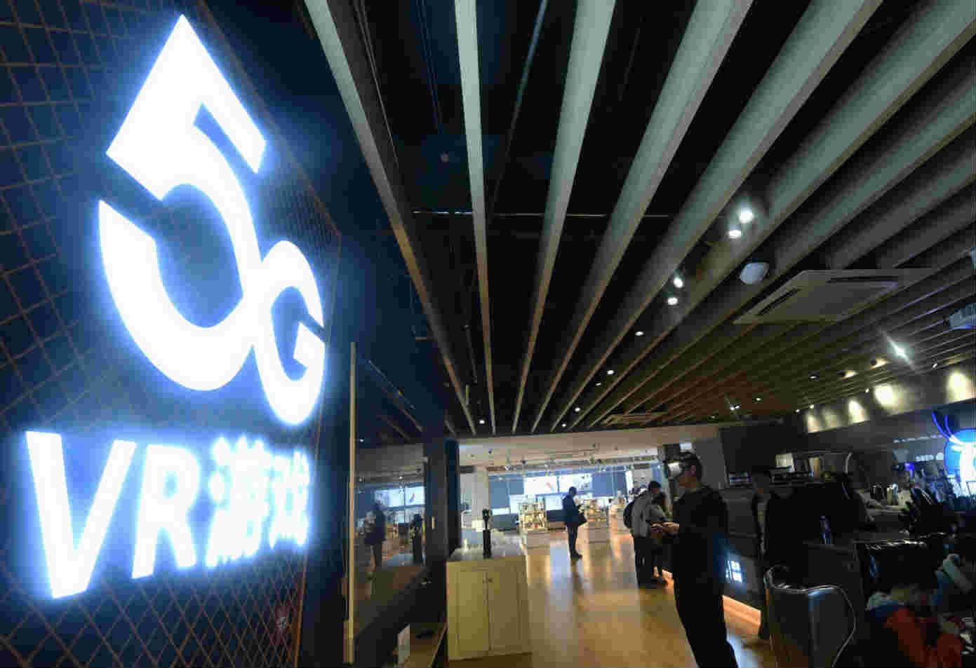 浙江首个5G体验厅亮相杭州 可免费体验人气爆棚
