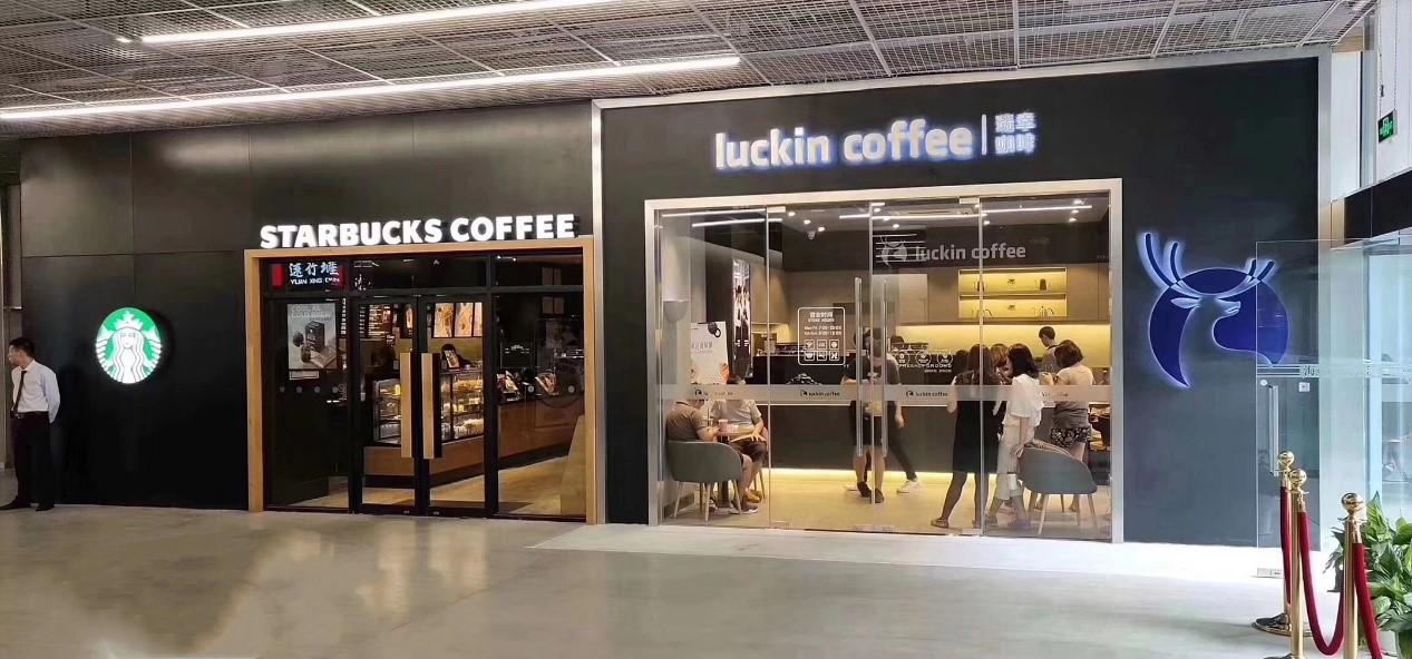 瑞幸咖啡入驻温州昆明等新城 4月底前城市数达40
