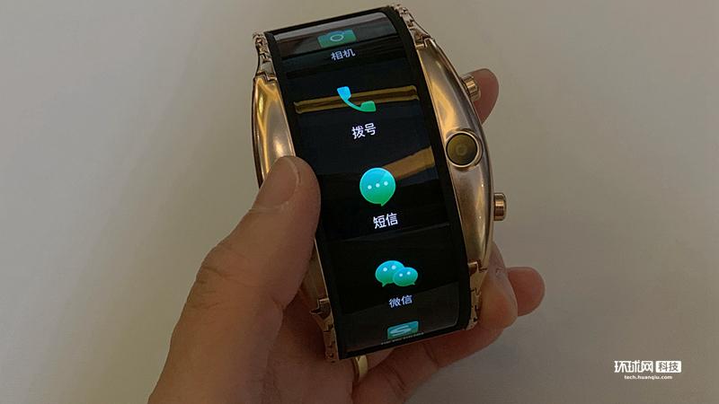 """努比亚发布柔性屏""""腕机""""阿尔法:售价3499元起"""