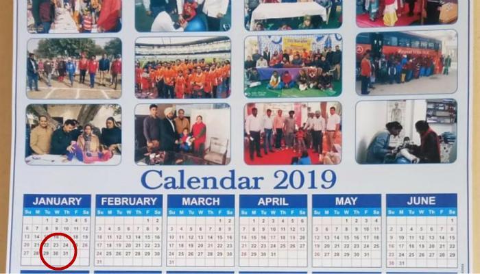 印度一教育部门日历闹乌龙:一年372天,2月31天