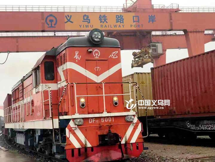 """进出口同比增长13.4% """"一带一路"""" 推动义乌与欧洲经贸关系迈上新台阶"""