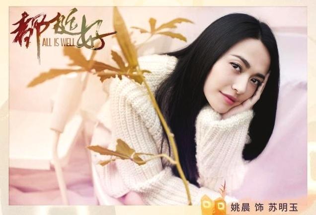 清纯美丽的她一副亚洲人面貌,没想到是外国人,难怪名字这么特别
