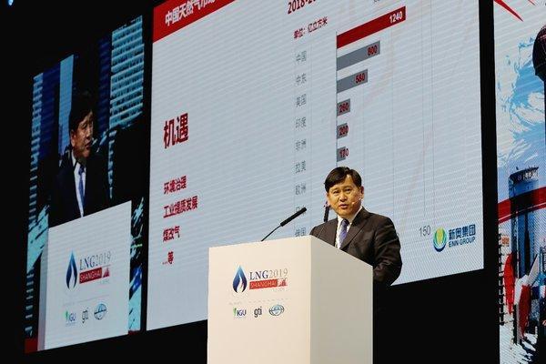 新奥集团CEO张叶生:建设海上LNG大通道 链接中国市场与国际资源