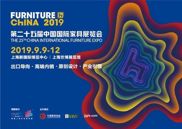 """西子湖畔,2019上海家具展吹响""""展览电子商务""""号角"""