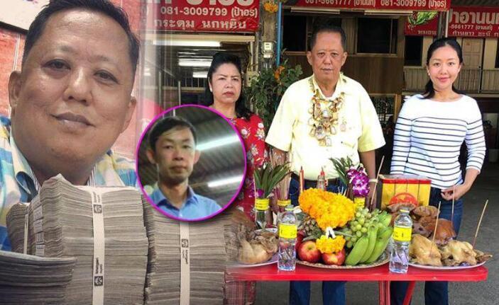 泰国富商花两百万招婿 中国游客去后失望而归