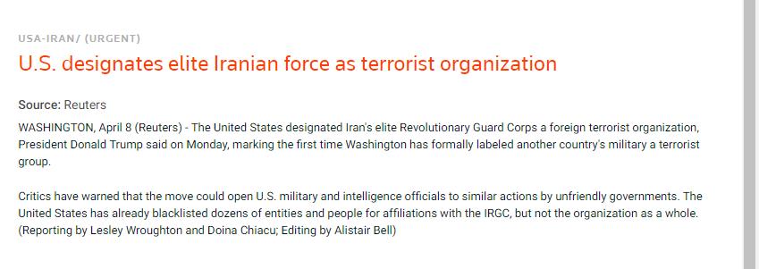 """特朗普真干了!美国宣布将伊朗伊斯兰革命卫队列入""""外国恐怖组织"""""""