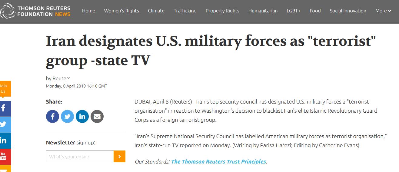 """对等还击!伊朗宣布将美国军事力量列为""""恐怖组织"""""""
