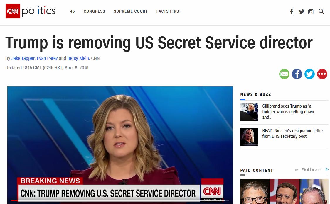 美国土安全部部长前脚刚走,特勤局局长也要被撵走了?
