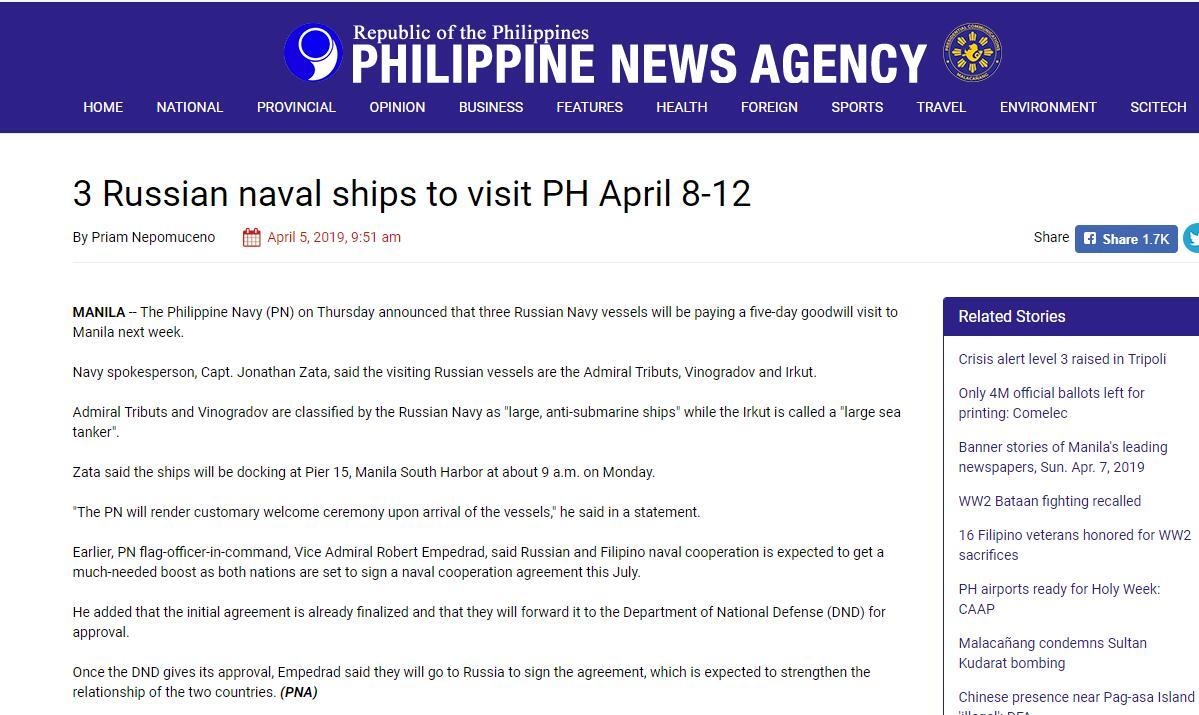 三艘俄罗斯军舰8日停靠马尼拉 对菲进行为期5天友好访问