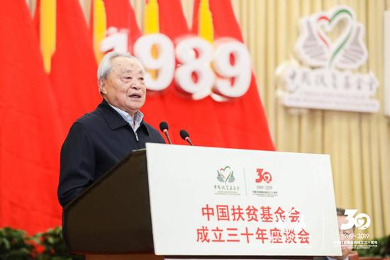 中国扶贫基金会成立三十年座谈会在京召开