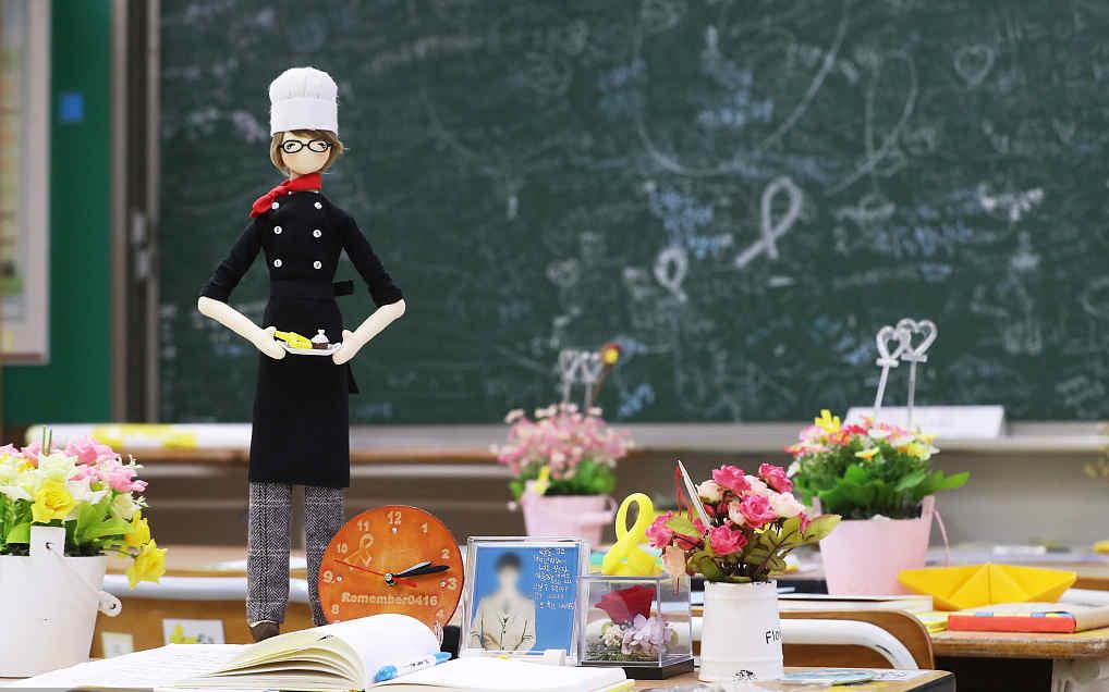 韩世越号惨案五周年纪念日将至  檀园高中祭奠死难学生
