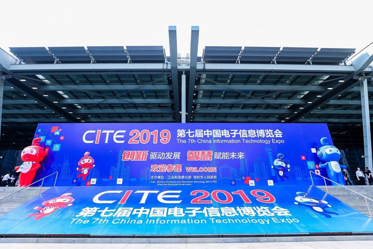 阿里云城市大脑助力通州、杭州成为智慧城市样板