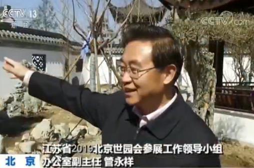 """魅力世園會 江蘇園:亭堂榭坊打造""""詩畫水鄉"""""""