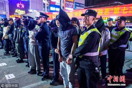 扫黑办:截至3月底全国起诉涉黑涉恶犯罪案14226件