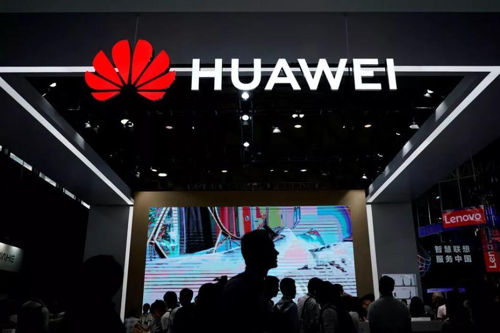 德媒:围堵失败后,美国放弃施压德国禁用华为5G技术