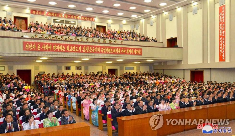 金正恩出任朝鲜最高领导人迎7周年 平壤办庆祝集会