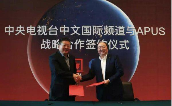 中央电视台中文国际频道与APUS战略签约仪式