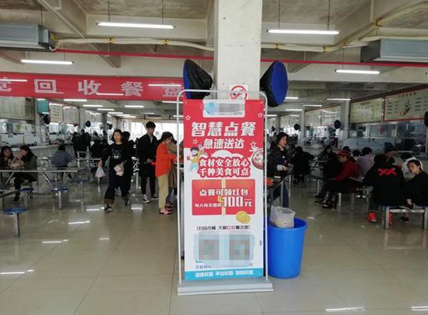武汉一高校食堂推出校内送餐服务,上线不久便日接700单