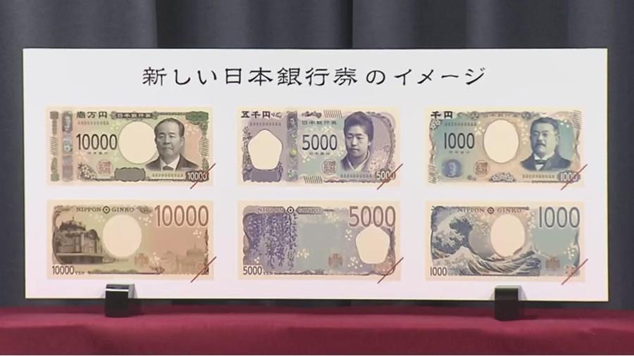 这位日本儒商将取代福泽谕吉 登上新版万元纸币