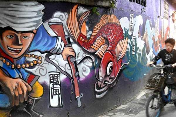 时尚涂鸦成福州历史文化街区新风景