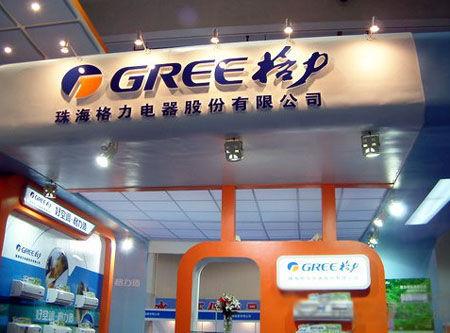 美媒:格力股权转让顺应国企改革