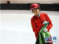 王濛出任速度滑冰国家集训队教练组组长