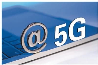 5G商用時代來臨 科技讓生活更美好