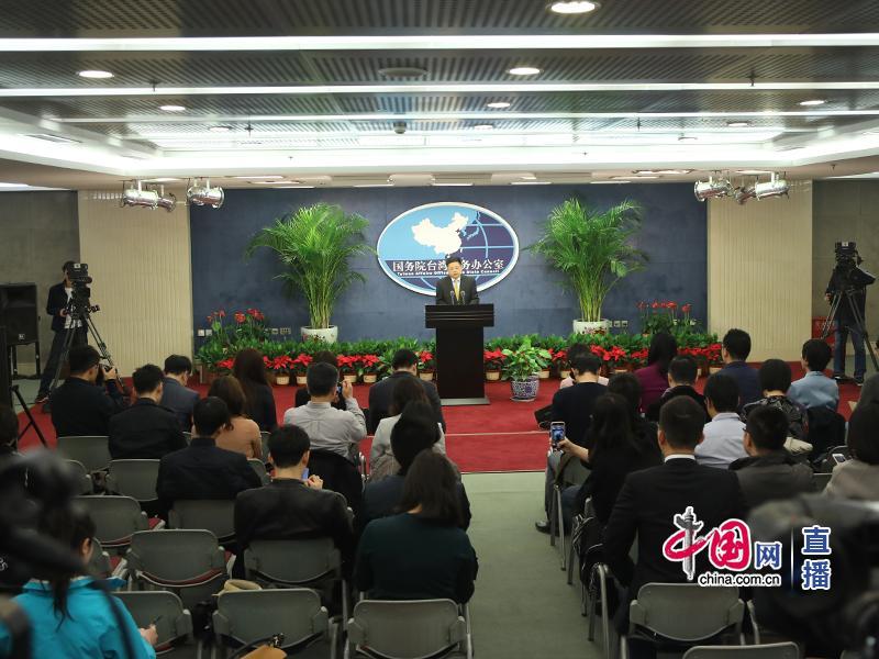 非洲猪瘟专家会议未邀台湾 国台办:民进党当局借疫情防控做政治文章