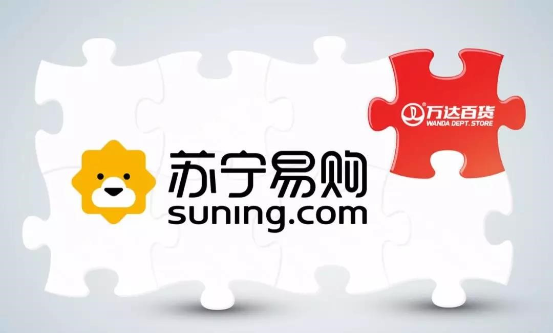 内部人士透露苏宁收购万达百货进展:已接手运营