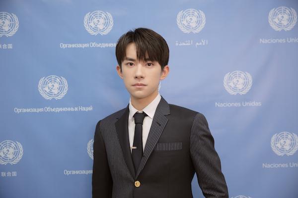 易烊千玺代表亚太地区青年于联合国青年论坛发言