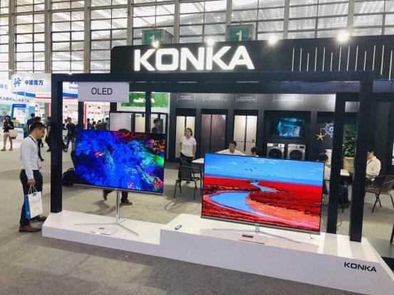用科技创新为行业注入力量 康佳携OLED与8K电视亮相CITE2019