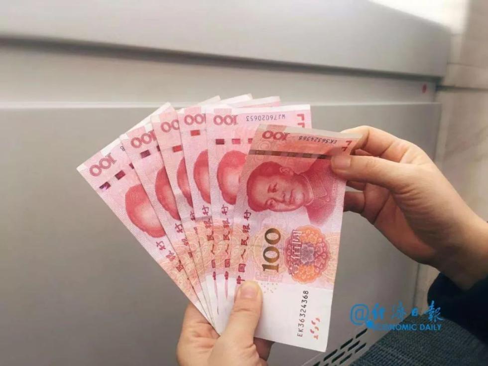 经济日报:存款利率普涨释放多重信号