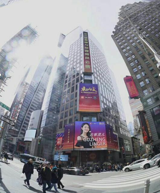 陌陌古筝灵儿斩获全网年度十佳主播 个人海报亮相纽约时代广场