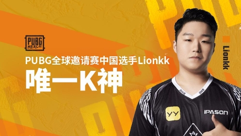 Lionkk姚浩首次高空挑战 精彩尽在酷我音乐《中国