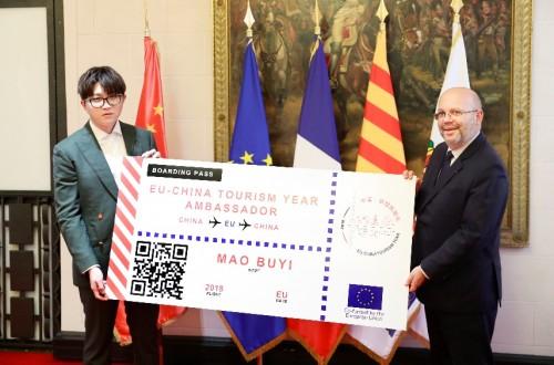 中欧旅游年欧盟旅游亲善大使毛不易畅游法国西班牙 解读欧洲风情