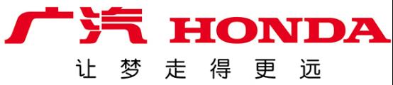 广汽本田公布2019年第一季度成绩单 销量超18万辆