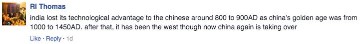 吾日三省吾身_印媒又开始细数那些甩印度几条街的中国科技了