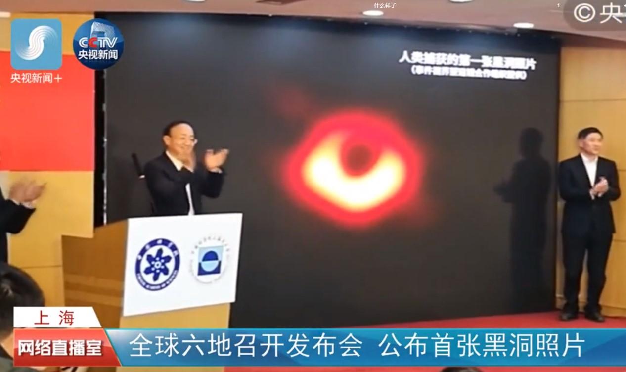"""终于一睹黑洞""""芳容""""_:人类史上首张黑洞照片面世"""